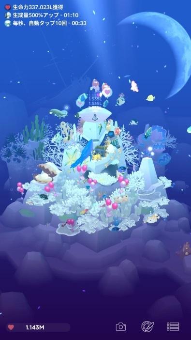 隠れ魚マンボウ