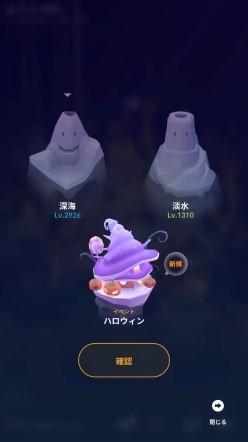 魔女ヤドカリの鍋